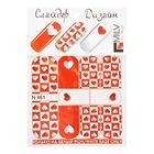 """Слайдер-дизайн для маникюра """"Сердца"""", N461, цвет красно-белый"""