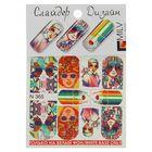 """Слайдер-дизайн для маникюра """"Девушки в очках"""", N365, разноцветный"""