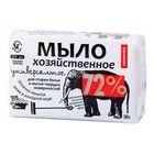 Мыло хозяйственное универсальное 72 %, 180 г