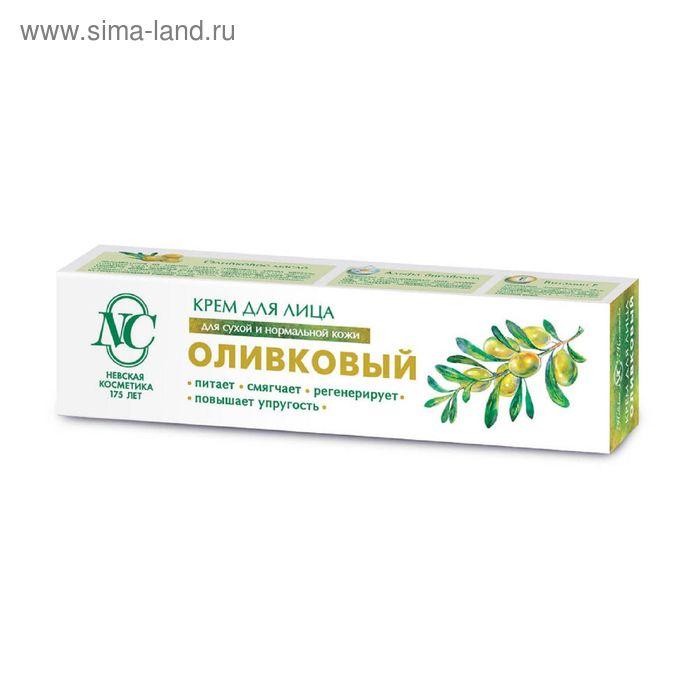 """Крем для лица """"Невская Косметика"""" """"Оливковый"""", 40 мл"""