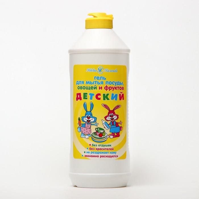"""Гель для мытья посуды и принадлежностей """"Невская косметика: Детский"""", 500 мл"""