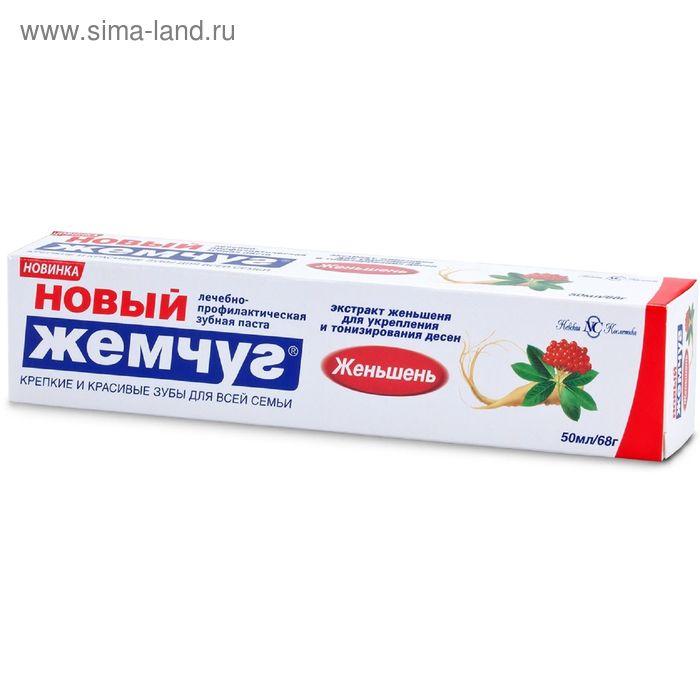 """Зубная паста """"Новый жемчуг: Женьшень"""", 50 мл"""