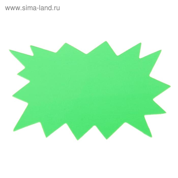 Набор 10 листов ценники-реклама флуор зеленые малые