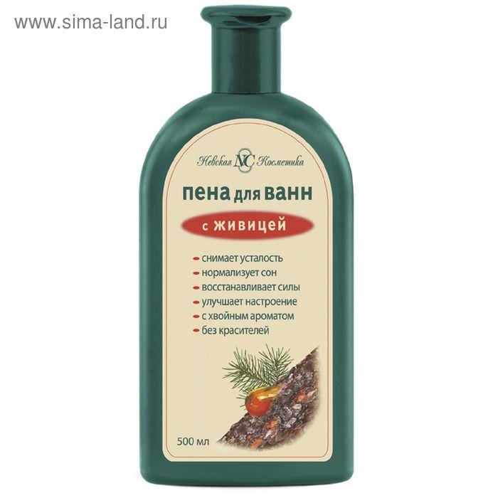 """Пена для ванн """"Невская косметика» с живицей, 500 мл"""