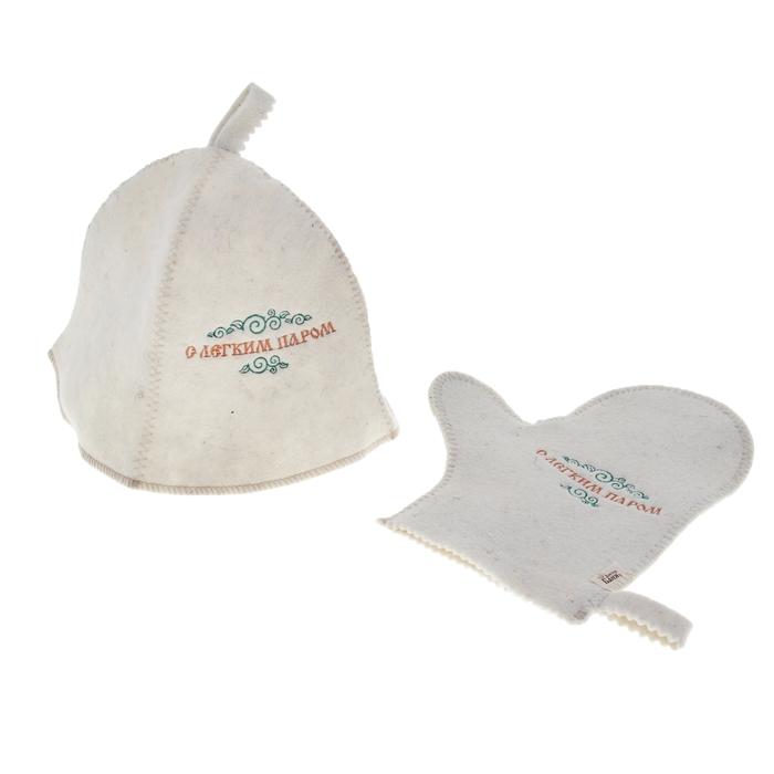 Набор для бани и сауны с вышивкой «С лёгким паром»: шапка, рукавица, белый