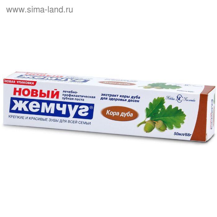 "Зубная паста ""Новый жемчуг: Кора дуба"", 50 мл"