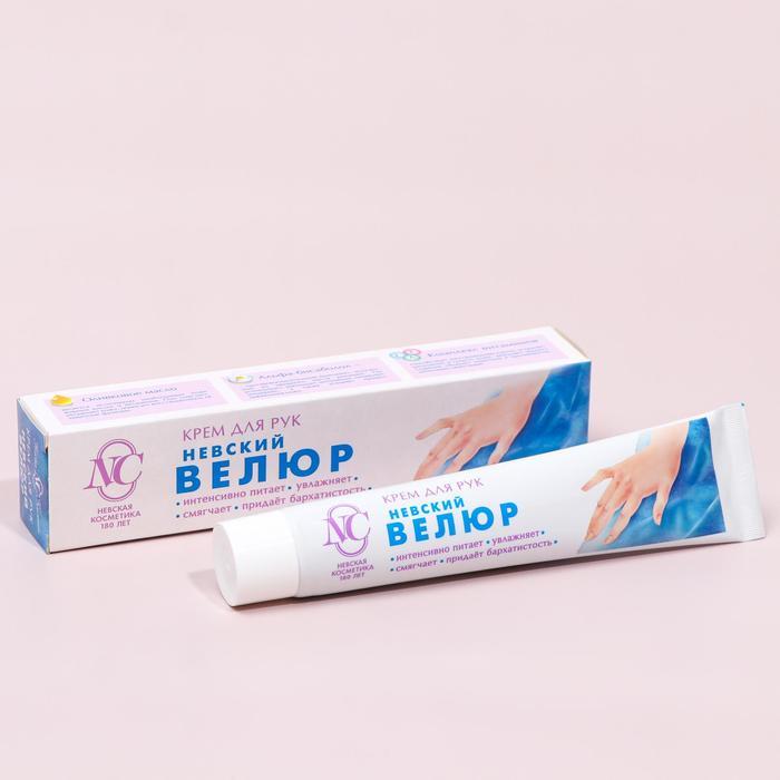 """Крем для рук """"Невская Косметика"""" """"Невский Велюр"""", 50 мл"""
