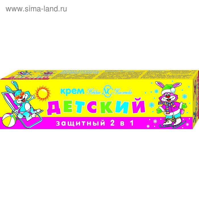 """Детский крем 2 в 1 """"Невская косметика: Защитный"""", 40 мл"""