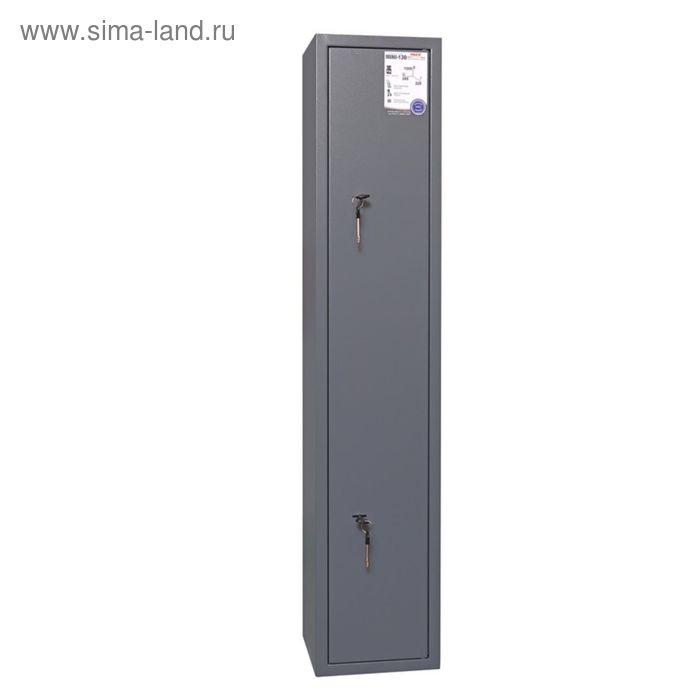 Сейф оружейный шкаф Mini130