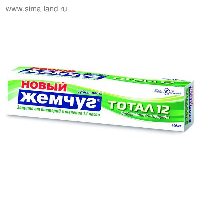 """Зубная паста """"Новый жемчуг: Отбеливание от природы"""", 100 мл"""