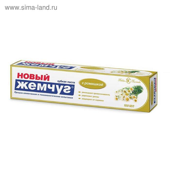 """Зубная паста """"Новый жемчуг"""" с ромашкой, 100 мл"""