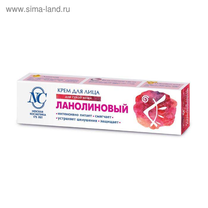"""Крем для лица """"Невская Косметика"""" """"Ланолиновый"""", 40 мл"""