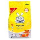 Стиральный порошок Ушастый нянь для стирки детского белья, 6 кг