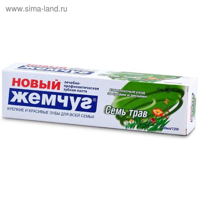 "Зубная паста ""Новый жемчуг: Семь трав"", 100 мл"