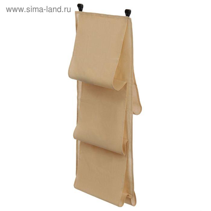 Органайзер для сумок подвесной, 80х45 см, цвет бежевый