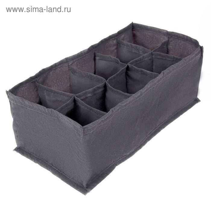 Органайзер для белья 10 ячеек, 16х32х11 см, цвет серый