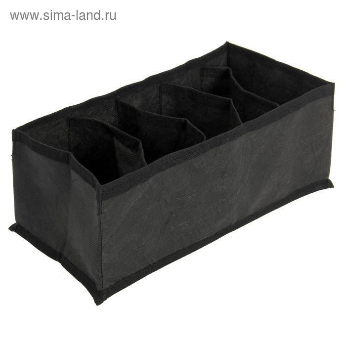 Органайзер для белья 5 ячеек, 16х32х11 см, цвет черный
