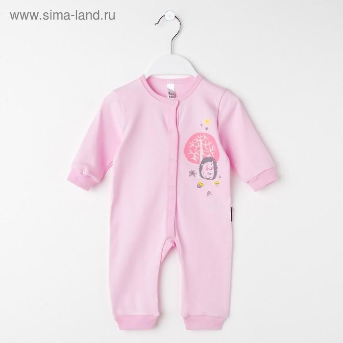 Комбинезон с открытыми ножками, рост 62 см (22), цвет розовый (арт. 501Я-361_М)