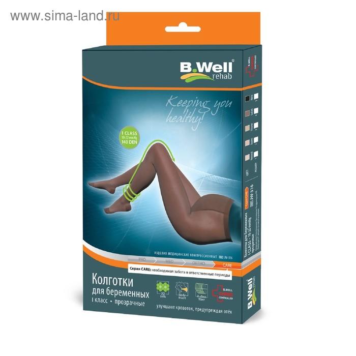 Колготки компрессионные B.Well, JW-316 для беременных, 1 кл, р-м 3, цвет Natural