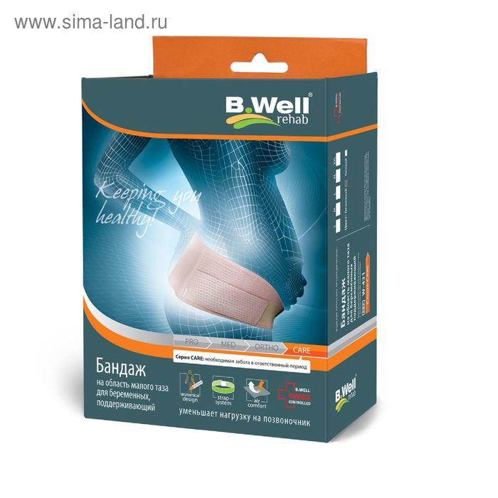 Бандаж B.Well, W-431 для беременных, поддерживающий, размер S