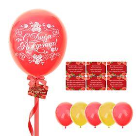 """Шары воздушные с пожеланиями """"С Днём рождения! Свечки"""", 10"""", набор 8 шт."""