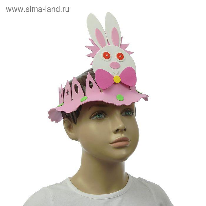"""Карнавальная шляпа вырезная """"Заяц"""""""