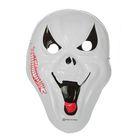 """Карнавальная маска """"Крик"""" с шрамом на резинке"""