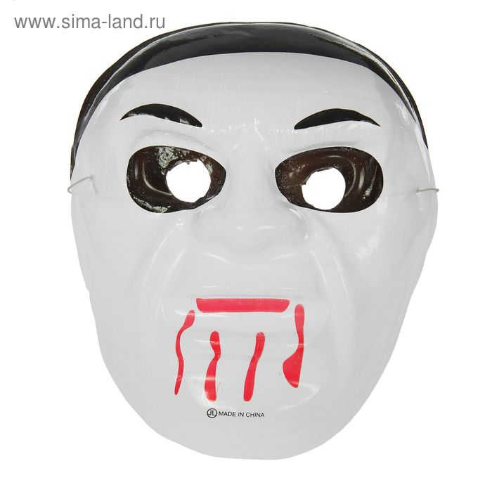 "Карнавальная маска ""Вампир"" на резинке"