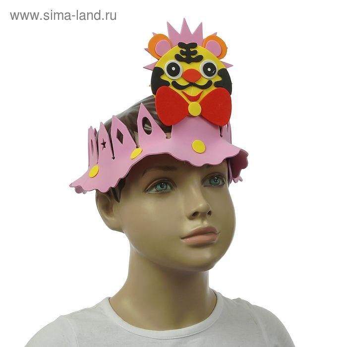 """Карнавальная шляпа вырезная """"Тигренок"""""""