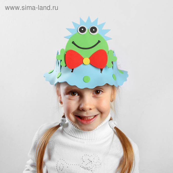 """Карнавальная шляпа вырезная """"Лягушка"""""""