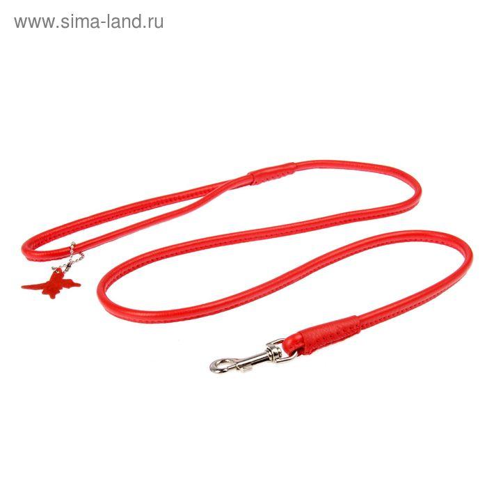 Поводок круглый CoLLaR Glomour, 1.22 м х 0.6 см, красный