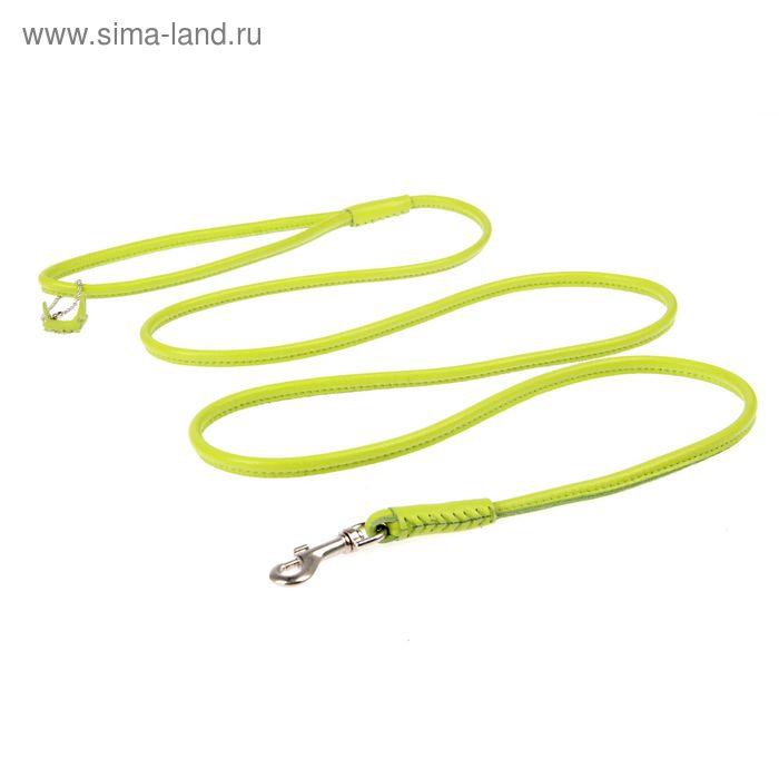 Поводок круглый CoLLaR Glomour, 1.83 м х 0,6 см, зеленый