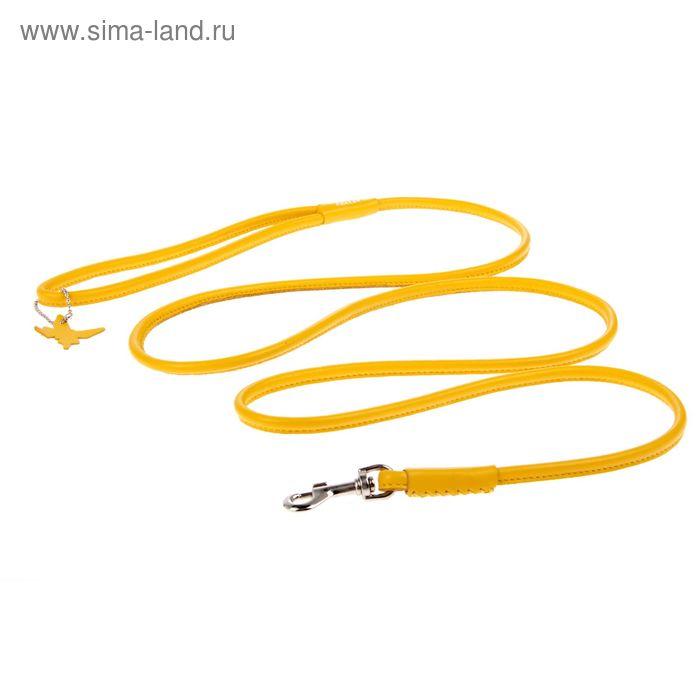 Поводок круглый CoLLaR Glomour, 1.83 м х 0,6 см, желтый