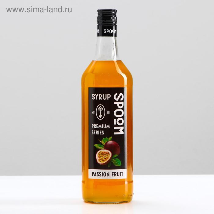 Сироп-наполнитель маракуйя ТМ Spoom, 1 л