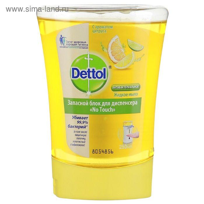 Запасной блок жидкого мыла для диспенсера Dettol с ароматом цитруса, 250 мл