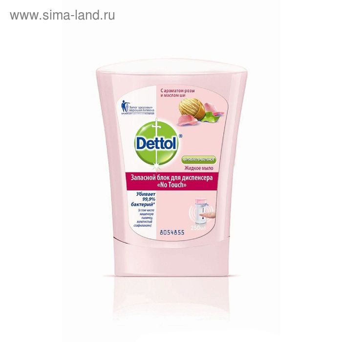 Запасной блок жидкого мыла для диспенсера Dettol с ароматом розы и маслом ши, 250 мл