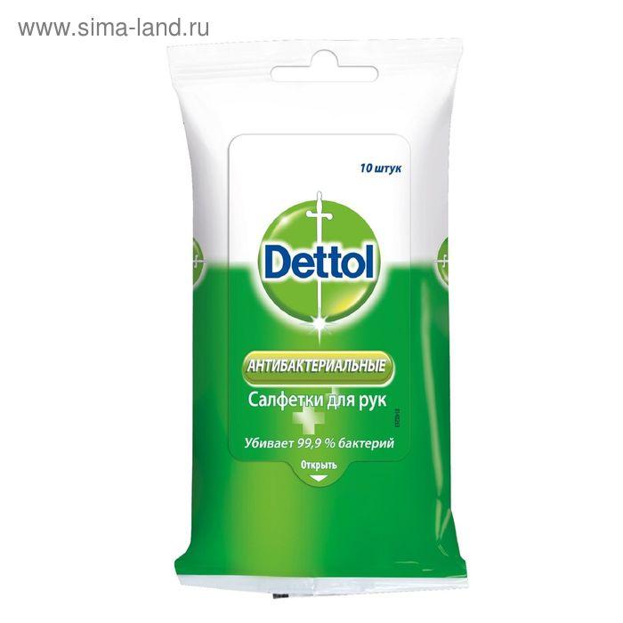 Антибактериальные салфетки Dettol для рук, 10 шт