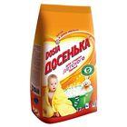 """Стиральный порошок """"Досенька"""" для машинной и ручной стирки детского белья, 2,2 кг"""
