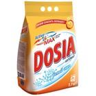 """Стиральный порошок Dosia """"Белый снег"""", автомат, 3,7 кг"""