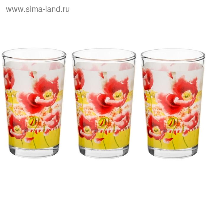 "Набор стаканов 250 мл ""Маки"", 3 шт"