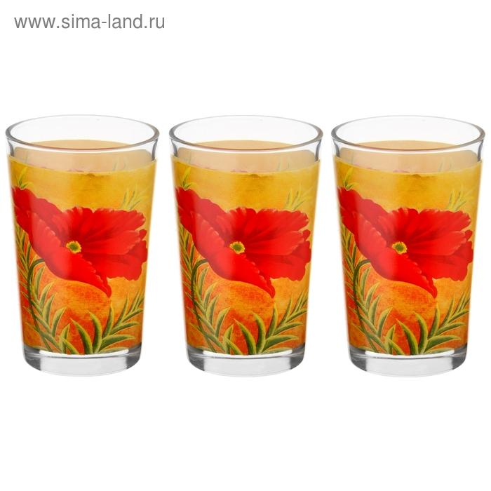 "Набор стаканов 250 мл ""Мак на желтом"", 3 шт"