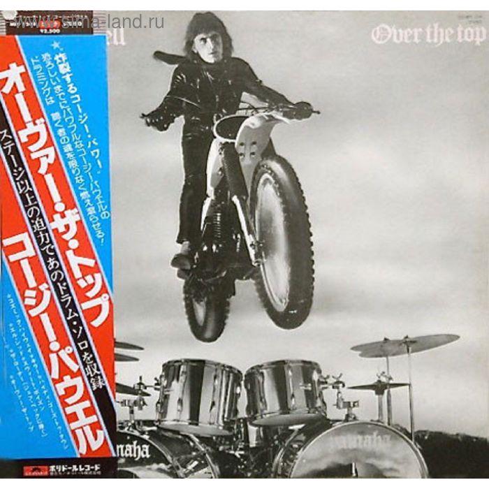 Виниловая пластинка Cozy Powell - Over The Top