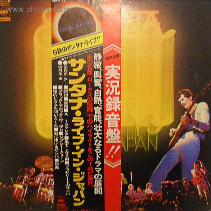 Виниловая пластинка Santana - Santana Live In Japan