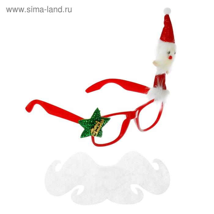 """Карнавальные очки """"Дед Мороз"""" с колпачком, звездой и бородой"""