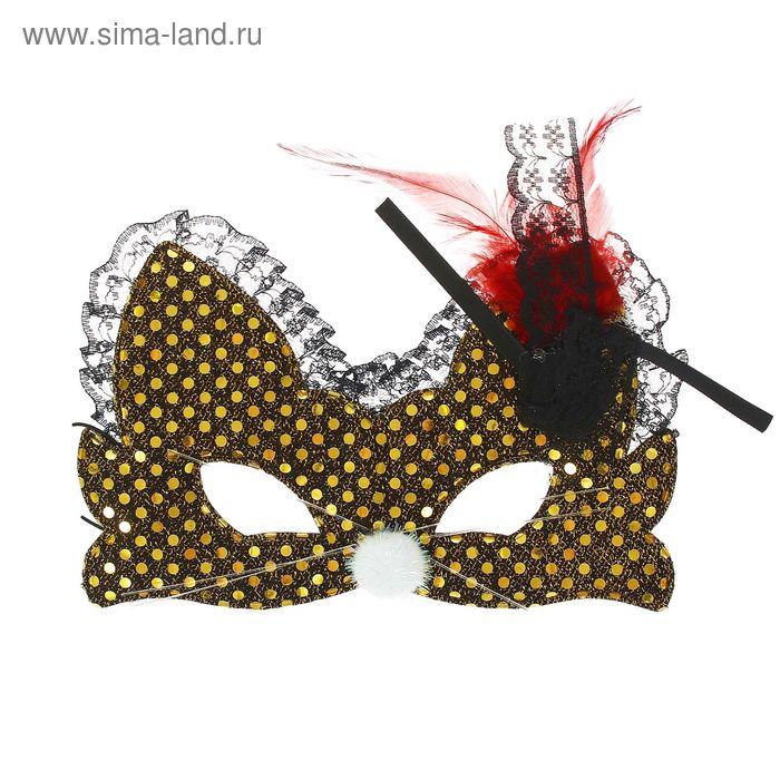 """Карнавальная маска """"Кошечка"""""""