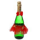 Одежда на бутылку, набор 2 предмета: юбочка, бантик, цвет красный
