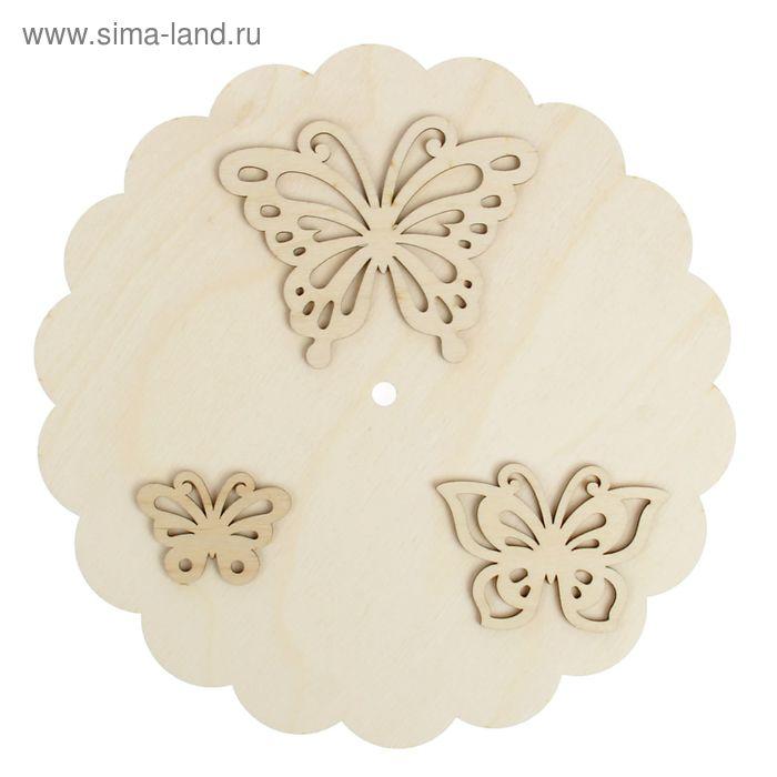 """Заготовка для декора """"Бабочки № 2"""", часы, набор 4 детали, d=24 см"""