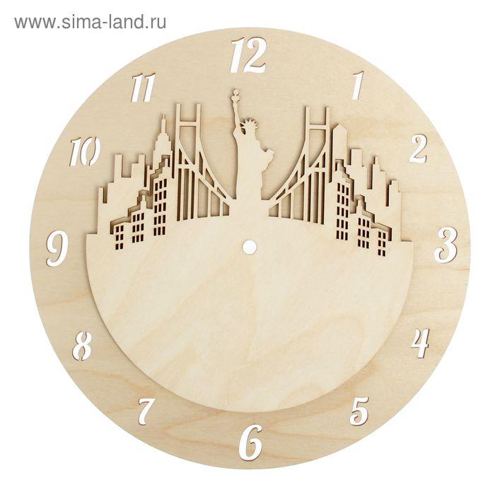 """Заготовка для декора """"Нью-Йорк 2"""", часы, набор 2 детали, d=29 см"""