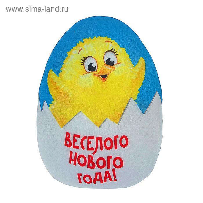 """Игрушка-антистресс """"Весёлого Нового года!"""", цыплёнок"""