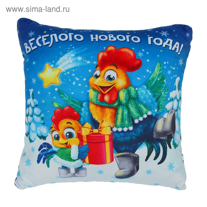 "Подушка ""Весёлого Нового года!"", петухи"